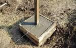 Как правильно бетонировать столбы для забора