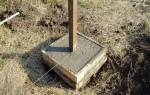 Как правильно вкопать столбы для забора