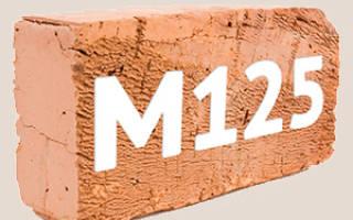 Кирпич м125 и м150 отличия